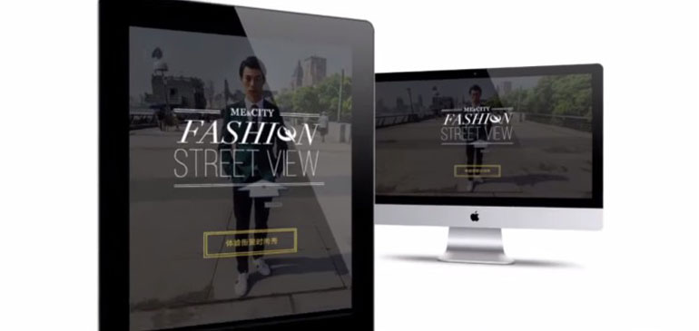 😬 Fashion Street View: Pasarela interactiva en Maps
